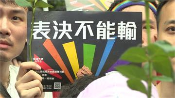 台灣同性婚姻合法化  國際各大媒體搶先報導