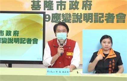 快新聞/傳國民黨將環島要疫苗? 林右昌勸「懸崖勒馬」:員警已經夠忙了