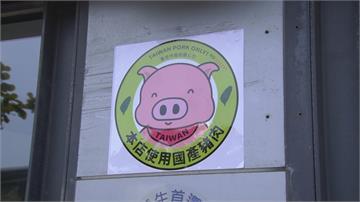 不怕吃到萊豬!吃美食不踩雷台南推「國產豬美食攻略地圖」