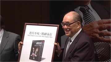 快新聞/前行政院長郝柏村三總逝世 享嵩壽101歲