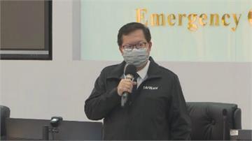 快新聞/協請國軍大規模消毒 鄭文燦:沒有確診個案才是我們要的