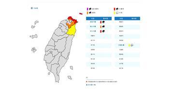 快新聞/「沙德爾」增強為中颱 東北風加颱風外圍環流 新北基隆大豪雨警戒
