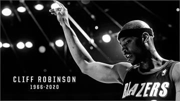NBA/拓荒者傳奇球星Clifford Robinson逝世!享年53歲