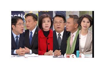 2018台南市長候選人 《政經看民視》再度交鋒