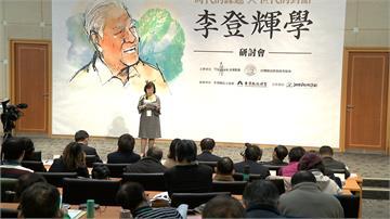 李登輝99歲冥誕 李安妮:用不同角度回顧父親一生