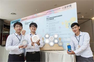 為失智者設計 三位成大生發明OLED照明裝置獲獎