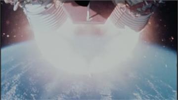 阿波羅任務50周年 人類首次從月球看地球