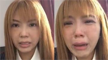 鄭爽棄養「代孕嬰」遭撻伐...劉樂妍逆風「蹭熱度」還扯到台灣政府