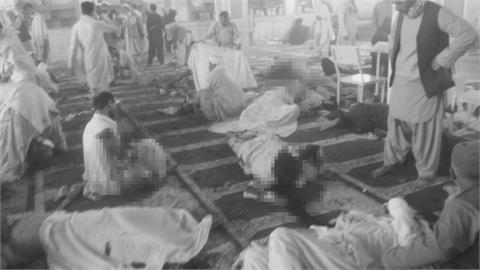阿富汗清真寺遇襲釀41人死 伊斯蘭國坦承:2名自殺炸彈客引爆攻擊