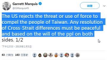 挺台灣不遺餘力 美國安會發言人:北京應停止脅迫
