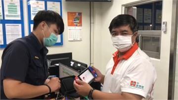 台灣警察「很會」  透過動物森友會尋遊戲機主人!