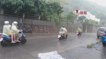 「米克拉」突襲海陸警齊發 周一二影響台灣最劇
