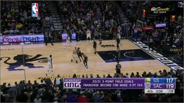 勇士、國王3分球大戰 合力飆進41球破NBA紀錄