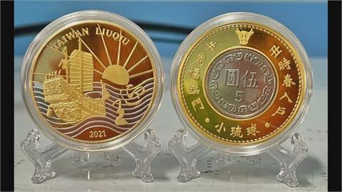 小琉球「迎王祭」推1千份紀念金幣 民眾搶排