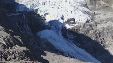 海拔2650公尺冰河冰層變薄 瑞士圖爾特曼冰河崩塌全都錄