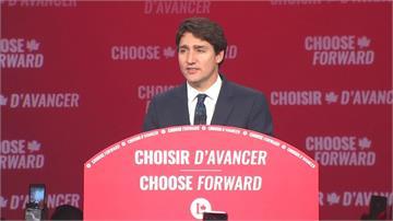 險勝!加拿大總理杜魯道連任 將籌組少數政府