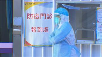 快新聞/佛系防疫保單再+1! 國泰霸氣宣布:醫護染疫發2萬慰問金、保戶加碼至5萬元