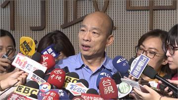 韓國瑜重砲轟蘇揆如「獨眼龍」對消失20小時未多回應