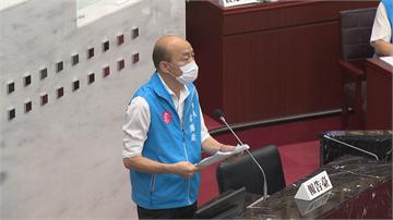 快新聞/首度為請假選總統道歉!韓國瑜:市長不在家讓市民操心了
