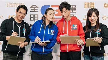 《全明星運動會》第二季藍、紅兩隊名單揭曉!江宏傑屢屢輸給命運…錢薇娟再度拿下男狀元