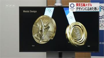 東奧獎牌改3D設計 廢棄金屬打造最環保!