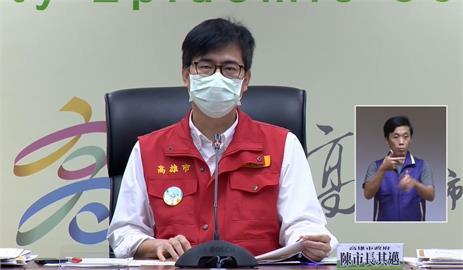 快新聞/恩主公醫護要求道歉 陳其邁:了解醫護辛苦「但每個疫調都影響疫情」