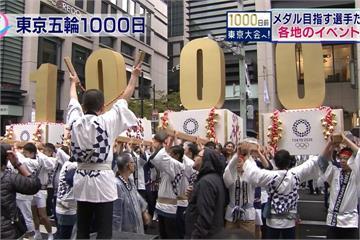 慶祝東京奧運倒數 日本全民瘋運動