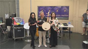 北部流行音樂中心啟用 九月民歌演唱會率先登場