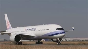 中央沒禁飛英航班 長榮華航明年一月先停飛