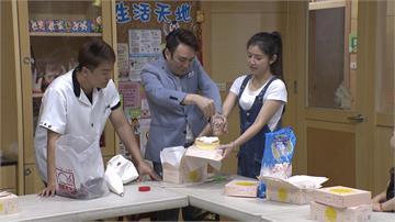 暖心耶誕節!紅毛、郭亞棠赴育幼院和院童一起做蛋糕