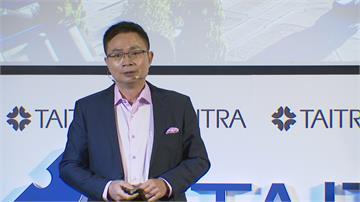 貿協今年3月成立「創新業務中心」 透過數位方式行銷台灣