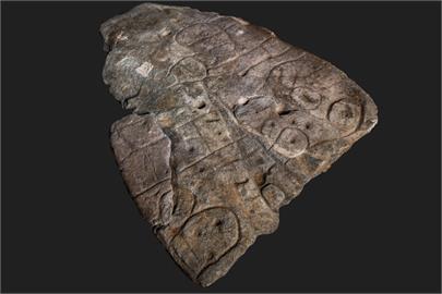 法國發現歐洲最古老3D地圖 有4000年歷史