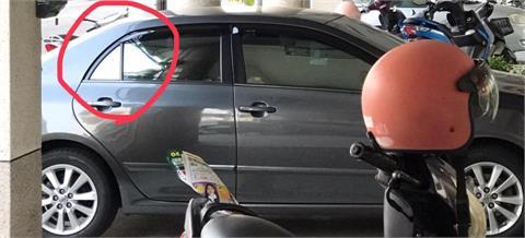 汽車後座「三角窗」有何用?內行人揭密網友:長知識了