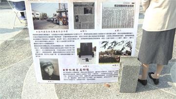 紀念228和平捍衛者 岡山和平公園立碑還原真相