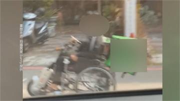 捏一把冷汗!電動輪椅穿越車陣獨家直擊輪椅外送員