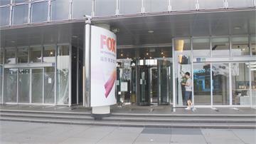 震驚!FOX體育台在台三頻道 傳不堪連年虧損年底將撤出台灣