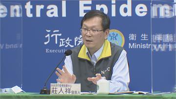 快新聞/今日再添4例武漢肺炎境外移入 莊人祥下午2時記者會說明
