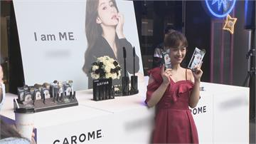 出席日本彩妝品牌活動 吳姍儒談媽媽乳癌