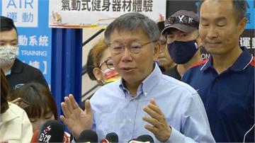 快新聞/雙北環狀線經營權之爭 柯文哲:請林佳龍出面協調