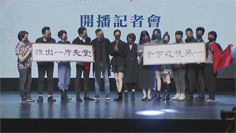 黃秋生首主演台劇 笑稱「台灣演員比香港斯文」
