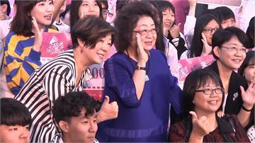 愛要及時!「大聲說孝」微電影競賽推孝道