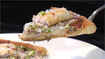 窯烤披薩放上虱目魚!糯米椒混搭魚油香口味獨特