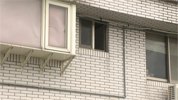 忘帶鑰匙害命 79歲翁爬窗回房失足慘死