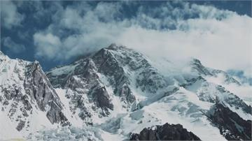 狂暴之山K2再傳意外!三登山者疑攻頂後喪生