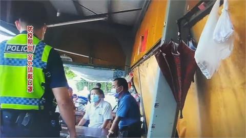 憂司機載客沒戴罩危害乘客權益 員警開罰