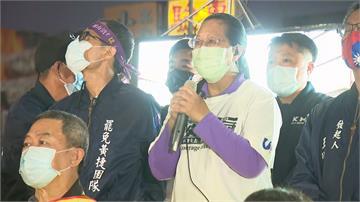 快新聞/罷免未過關! 罷捷團體宣稱國家機器力量大 領銜人哽咽:健康不分藍綠