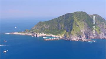 封島近5年!「台灣龍珠」基隆嶼今對外開放