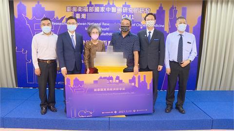 來自台灣的友誼 台灣捐泰國144箱消毒液