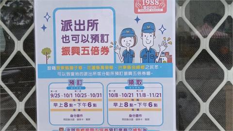 快新聞/花蓮萬榮鄉沒超商、郵局 6千鄉民將到派出所領五倍券