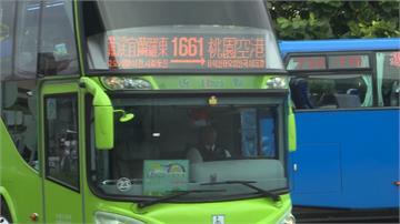 陳歐珀力推直達機場客運 通車首月宜蘭人只要88元